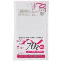 TSP70 容量表示入ポリ袋70Lピンクリボンモデル 白半透明0.025 HD+meta ジャパックス 10枚入り×40冊【400枚】
