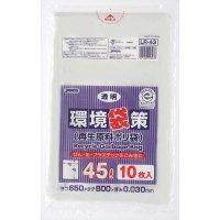 LR-43 再生原料使用ポリ袋45L 透明0.03 再生LL ジャパックス
