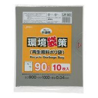 LR-90 再生原料使用ポリ袋90L グレー半透明0.04 LLDPE ジャパックス 10枚入り×12冊【120枚】