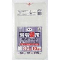 LR-93 再生原料使用ポリ袋90L 透明0.04 再生LL ジャパックス 10枚入り×30冊【300枚】