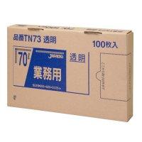 TN73 メタロセン入ポリ袋70L BOX 透明0.035 LD+meta ジャパックス 100枚入り×4冊【400枚】