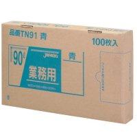 TN91 メタロセン入ポリ袋90L BOX 青0.04 LD+meta ジャパックス 100枚入り×3冊【300枚】