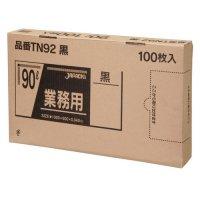TN92 メタロセン入ポリ袋90L BOX 黒0.04 LD+meta ジャパックス 100枚入り×3冊【300枚】