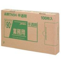 TN94 メタロセン入ポリ袋90L BOX 半透明0.04 LD+meta ジャパックス 100枚入り×3冊【300枚】