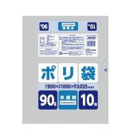 JK-94 家庭用半透明ポリ袋 90L 半透明0.025 HDメタ ジャパックス 10枚入り×20冊【200枚】