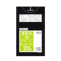 GL22 ポリ袋20L 黒 0.03 LLDPE HHJ