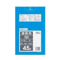 GL41 ポリ袋45L 青 0.03 LLDPE HHJ