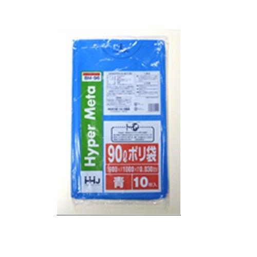 #HHJ#HHJ#hhj#業務用ゴミ袋#業務用ごみ袋#業務用ポリ袋#90リットル#90リッター#90L#90L#ブルー#青色#青のゴミ袋#青いゴミ袋#青のポリ袋#青いポリ袋#0.03厚#0.03mm厚#0.030厚#0.030mm厚#HHJ246#★