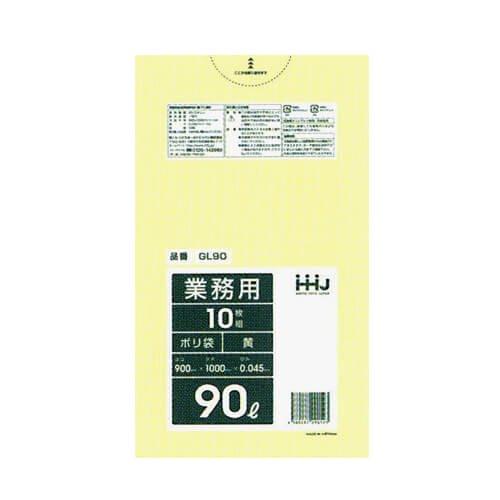 GL90 ポリ袋90L 黄 0.045 LLDPE HHJ 10枚入り×30冊【300枚】が安い! 業務用品の大量購入なら激安通販びひん.shop。【法人なら掛け払い可能】【最短翌日お届け】【大口発注値引き致します】