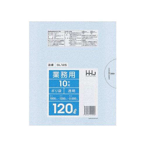 GL125 ポリ袋120L 透明 0.05 LLDPE HHJが安い! 業務用品の大量購入なら激安通販びひん.shop。【法人なら掛け払い可能】【最短翌日お届け】【大口発注値引き致します】