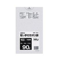 GF93 ポリ袋90L 半透明 取っ手付き 0.025 HDPE HHJ 10枚入り×40冊【400枚】