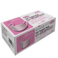 【新規受注停止中】ソフトマスク3層サージカル(ピンク) 50枚入り×60箱【3,000枚】