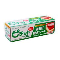 業務用ピチットミニ 36枚ロール 【20本入り】