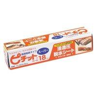 業務用ピチットスーパー 18枚ロール 【12本入り】