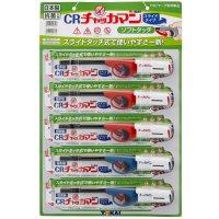 CRチャッカマン スライドタイプ アソートブリスターHG(ハンガータイプ) 10本入り×10箱【100本】