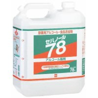 【新規受注停止中】セハノール78 詰替用 4L 【4本入り】