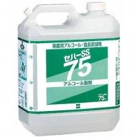 セハーSS75 詰替用 4L