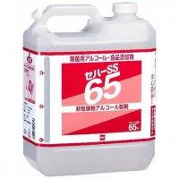 【新規受注停止中】セハーSS65 詰替用 4L 【4本入り】