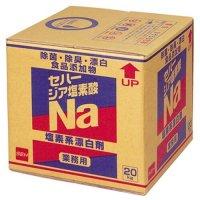 セハージア塩素酸Na 20kg