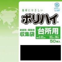 ポリハイ 台所用 0.02 黒 (LP-3238BK)