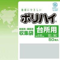 ポリハイ 台所用 0.02 透明 (LP-3238N) 50枚入り×60冊【3,000枚】