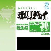 ポリハイ ごみ袋 30L 0.03 黒 (LP-30BK)