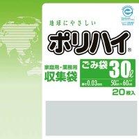 ポリハイ ごみ袋 30L 0.03 透明 (LP-30N)
