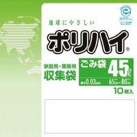 ポリハイ ごみ袋 45L 0.03 半透明 (LP-45HT)
