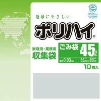 ポリハイ ごみ袋 45L 0.03 透明 (LP-45N)