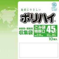 ポリハイ ごみ袋 45L特厚 0.04 半透明 (LP-4540HT)