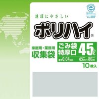 ポリハイ ごみ袋 45L特厚 0.04 透明 (LP-4540N)
