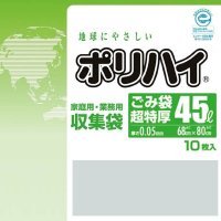ポリハイ ごみ袋 45L超特厚 0.05 透明 (LP-4550N)