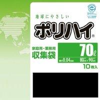 ポリハイ ごみ袋 70L 0.04 黒 (LP-70BK)