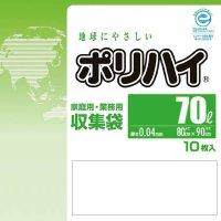 ポリハイ ごみ袋 70L 0.04 半透明 (LP-70HT)