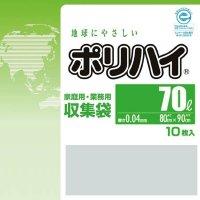 ポリハイ ごみ袋 70L 0.04 透明 (LP-70N)