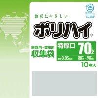 ポリハイ ごみ袋 70L特厚 0.05 透明 (LP-7050N)