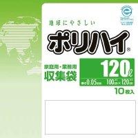 ポリハイ ごみ袋 120L 0.05 半透明 (LP-12HT)