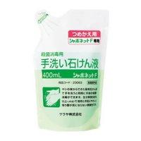 【新規受注停止中】23063シャボネット石鹸液F 400ml詰替 【12個入り】