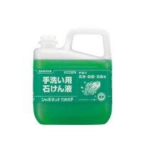 【新規受注停止中】23244シャボネット石鹸液F 5kg 【3個入り】