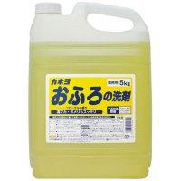 業務用 カネヨおふろの洗剤 5kg 【3本入り】