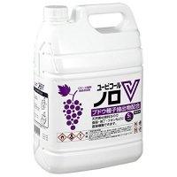 ユービコール ノロV 5L 【3個入り】