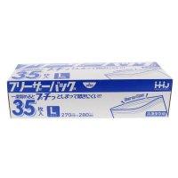 HHJ KZ16 サウンドジッパー増量タイプ Lサイズ 35枚入り