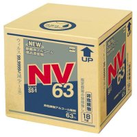 【新規受注停止中】セハノールSS-1 NV63 キュービーテナー18kg(20L) 【1箱入り】