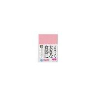 キクロンプロ マイスポンジDX ピンク/グリーン/イエロー 10個入り×12【120個】