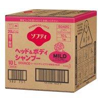 ソフティ ヘッド&ボディシャンプー マイルド 10L 【1箱入り】