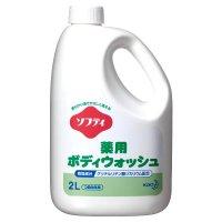 ソフティ 薬用ボディウォッシュ 2L(3入)