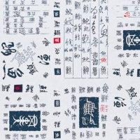 No.132 包装紙 鮮魚 4/6半切 【500枚入り】