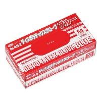 【新規受注停止中】No.452 ディスポラテックスグローブ ブルー SS/S/M/L 100枚入り×20箱【2,000枚】