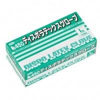 【新規受注停止中】No.450 ディスポラテックスグローブ SS/S/M/L 100枚入り×20箱【2,000枚】