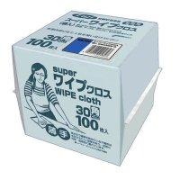 フジスーパーワイプクロス ブルー 100枚箱入 12箱入り【1,200枚】